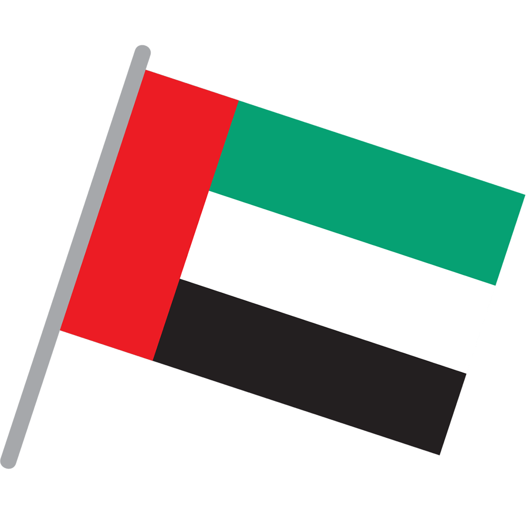 ESSMAK_Sticker_Dubai_icon1.png